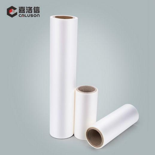 Buy No Glue Soft Touch Film at wholesale prices