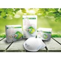 Buy cheap N95 Mask from wholesalers