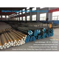Quality Honed tube, SRB tube, High Quality Carbon Steel Cold Drawn Honed Tube for sale