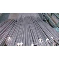Buy cheap Available STAINLESS 347 Forgings Pipes Tubes Bars Plates Sheets Strips Wires Rods Printing Spherical from wholesalers