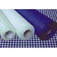 Quality china Fiberglass Mesh Fabric for sale