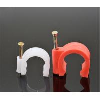 Quality PPR Pipe Clip for sale