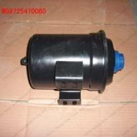 Buy cheap China SINOTRUK Steering Oil Tank (NO.WG9725470060) from wholesalers
