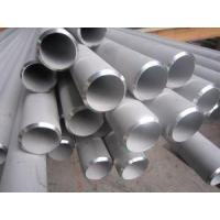 Buy cheap Stainless Steel Tubes from wholesalers