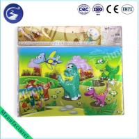 Quality Durable 3D lenticular Cartoon Animal Placemat for sale