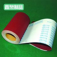 Quality JB-05 FLEXIBLE ALUMINIUM OXIDE CLOTH for sale