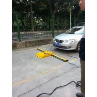 Buy cheap Mobile Under Vehicle Inspection Search System from wholesalers