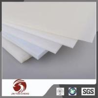 Buy cheap White PP Polypropylene Platic Roud Rod from wholesalers