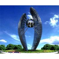 Buy cheap The sculpture sea pearl from wholesalers