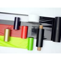 Buy cheap china Zebra thermal transfer ribbons for Custom Texitle Ribbon from wholesalers