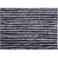 Buy cheap Natural Charcoal Decorative Wall Stone YXW-019 from wholesalers