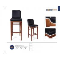 Buy cheap Leisure Chair BK0001 from wholesalers