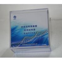 Buy cheap PDS Locidetection Kit from wholesalers