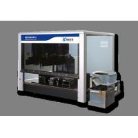 Buy cheap Automated Pre-processing Platform for MS from wholesalers