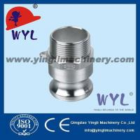 Buy cheap Type F Camlock from wholesalers
