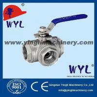 Buy cheap 3 way ball valve SS Valves from wholesalers