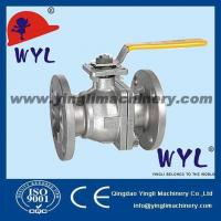 Buy cheap Flanged Ball Valve SS Valves from wholesalers