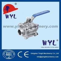 Buy cheap 3pc ball valve SS Valves from wholesalers