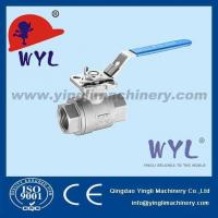 Buy cheap 2pc ball valve SS Valves from wholesalers