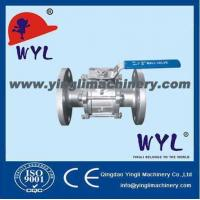 Buy cheap 3pc high mounting pad flanged ball valve SS Valves from wholesalers
