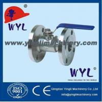 Buy cheap one piece body flanged ball valve SS Valves from wholesalers