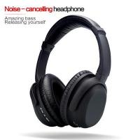 Buy cheap Noise cancelling bluetooth headphones from wholesalers