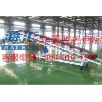Buy cheap Movable Lifting Belt Conveyo from wholesalers