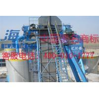 Buy cheap NE series bucket elevator from wholesalers