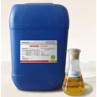 Buy cheap Plant extracts from wholesalers