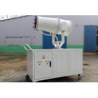 Buy cheap YR20 full automatic air blower from wholesalers