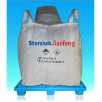 Buy cheap UN bags from wholesalers