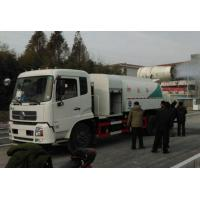 Buy cheap Dust suppression vehicle from wholesalers
