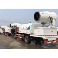 Buy cheap Multifunctional spray dust suppression vehicle from wholesalers