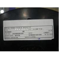 Ultra-low prices RX8025-T