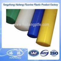 Quality Wear Resistance HDPE Polyethylene Rod for sale