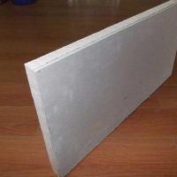Eco-friendly Sustainable Thermal Insulation Plaster