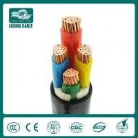 China Outdoor and Indoor Cable Used LV Power Cable to IEC60502 Standard CU/PVC/PVC Cable on sale