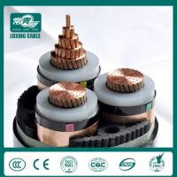 Best Medium Voltage/MV Cables 1.8/3kV to 26/35kV to IEC60502 XLPE Insulated Non-armoured Cable wholesale
