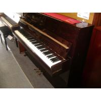 Quality ATLAS UPRIGHT PIANO for sale