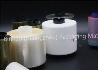 Buy Anti Static Hot Melt Cigarette Tear Tape With Hologram Security Function at wholesale prices