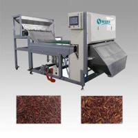 Chili Color Sorter Machine