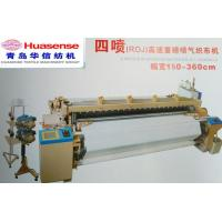 Quality Plain Shedding 9100 Model Air Jet Loom for sale