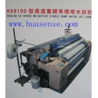 Quality Plain Shedding 8100model Water Jet Loom for sale
