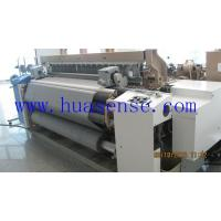 Quality Plain Shedding Air Jet Glass Fabric Weaving Machine for sale