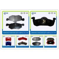Quality High Quality Brake Pad/Forland Parts/Auto Parts for sale