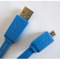 Quality USB Cable PL-3010 for sale