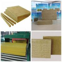 Quality Fire Resistant Stone Wool for sale