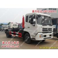 Quality Dongfeng Tianjing pull arm garbage truck|Garbage truck|HuBei ChengLi Special Automobile Co.,Ltd for sale