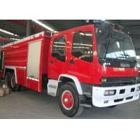 Quality Wushiling HSQ foam fire truck for sale
