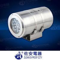 Quality ZAD500 explosion proof infrared lamp/IR lamp for sale